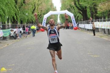 A Personal Best Marathon Course