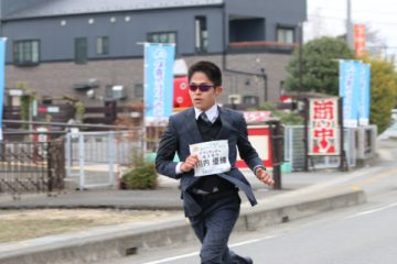 """L'impiegato che corre la Maratona in 2h08'37"""" 川 内 優 輝"""